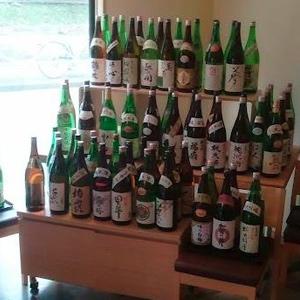 ニイガタ025酒の陣!